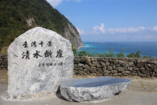 嘉威國際旅行社