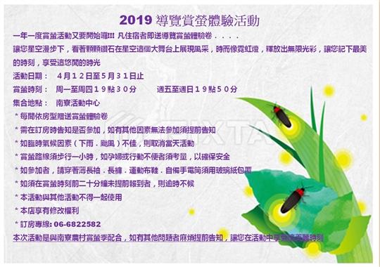 台南關子嶺溫泉民宿‧儷泉溫泉館