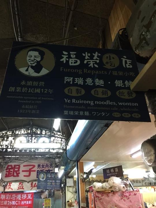 台南幸福滿屋