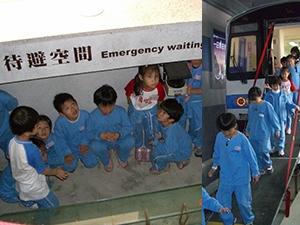台北捷運逃生體驗營-隧道逃生區