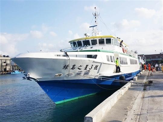 台東/後壁湖-蘭嶼船票單程只要1200元,今天訂明天出發。