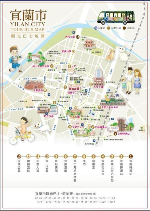 宜蘭礁溪民宿-木BOX•田妍山色