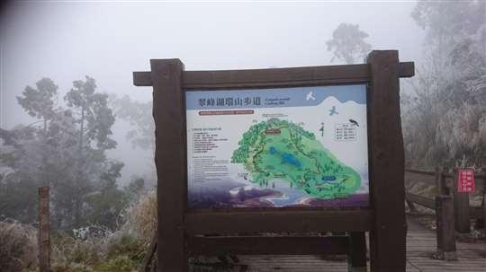 翠峰湖+太平山+見晴懷古步道 9人座接駁 專人沿路導覽