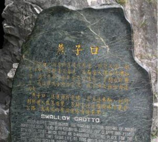花蓮一日遊~太魯閣國家公園~長春祠~清水斷崖~台灣宜蘭包車