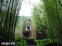 溪頭自然教育園區旅遊資訊網