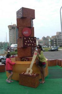 東海超值一日遊每人5300(含嘉義來回船票+住宿+機車)
