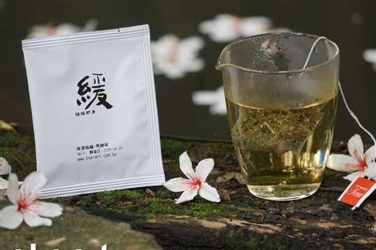 草前茶業文化