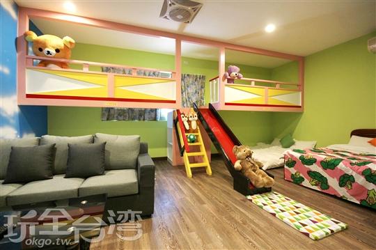 親子溜滑梯6人房