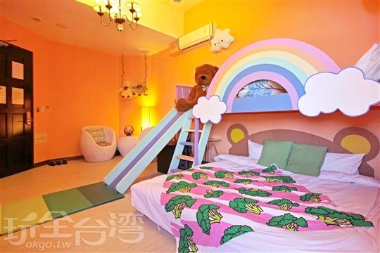 雙人房-幸福窩2+1溜滑梯親子房