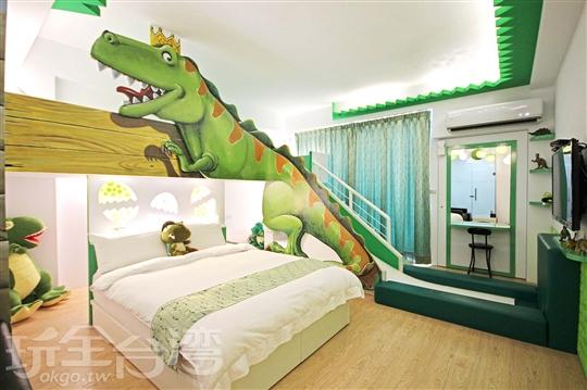 恐龍四人套房(溜滑梯、大浴缸、陽台)