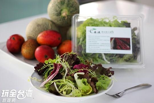 晏廷歐亞農場-鮮蔬沙拉