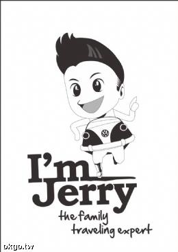 台灣包車‧JERRY TRAVEL