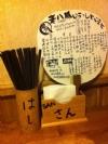 台北東區餐廳.老八風︱居酒小料理