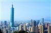 基隆 i Taiwan 愛呆玩 台北包車旅遊