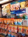 淡水登峰魚丸博物館