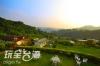 東勢山水雲生態農園