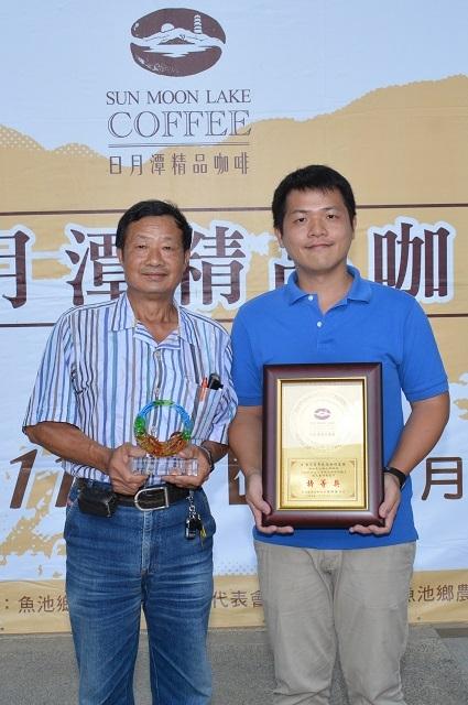 2015年日月潭精品咖啡評鑑冠軍