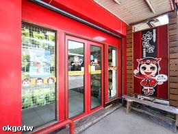 綠島海島屋藝品名產店