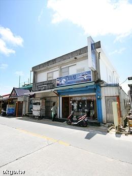 綠島E貝屋藝品店