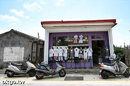 綠島小島風情特產藝品店