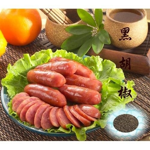 紹興香腸-黑胡椒檸檬