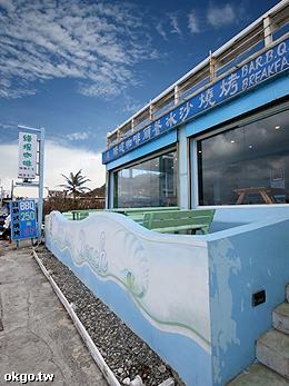 綠島綠堤咖啡館(綠島自助式燒烤,BBQ)
