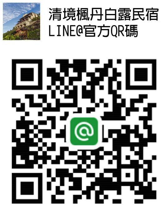 LINE@~QR碼