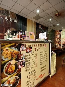 峰古早味傳統美食