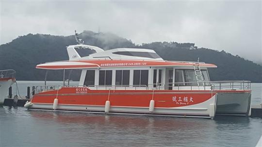 日月潭大粧遊艇船隊-大粧三號雙體電動船