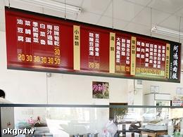 阿鴻爌肉飯