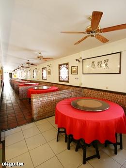 葉家莊客家菜庭園餐館