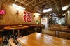 溪頭天福樓木屋餐廳
