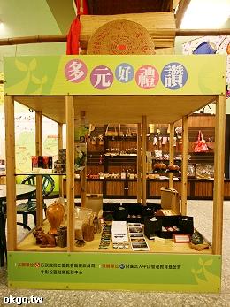 大水堀遊客旅遊服務中心