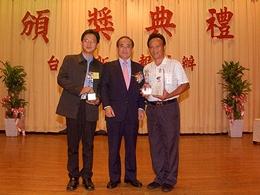 榮獲中華民國優良食品評鑑特殊口味獎