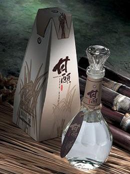 甘願(甘蔗酒)