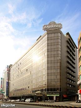 台湾台南新朝代ホテル