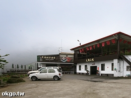 大鞍山城旅遊美食中心