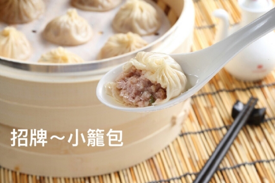新竹餐廳-鼎饕棧上海美食館(小籠包專賣)