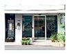 台北淡水捷運民宿‧這一站幸福民宿-近淡水捷運、淡水老街、淡水英專夜市、淡水仁愛街17號停車場