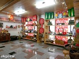 天池茶工廠
