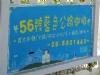 56號藍色公路咖啡