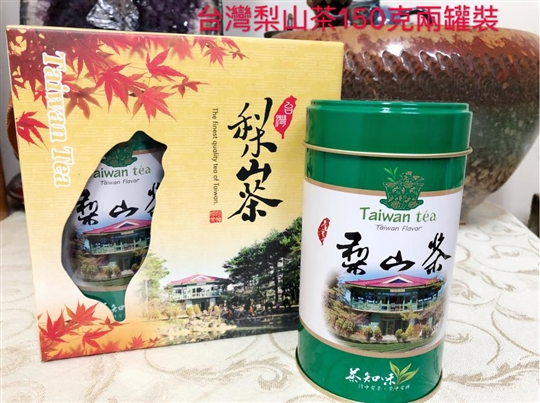 梨山金茗/梨山高山烏龍茶150克兩罐裝