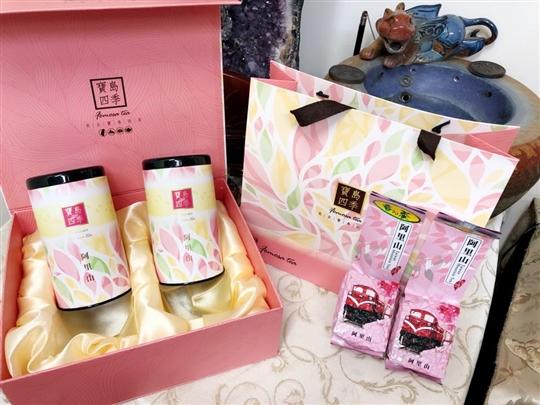 台灣正宗阿里山茶葉禮盒150克兩罐裝