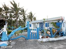 台東民宿海賊灣海灘渡假屋