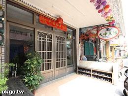 小琉球大峰民宿(大峰米食館)