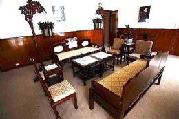 蔣公行館的會客室