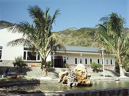 大山溫泉Spa農場