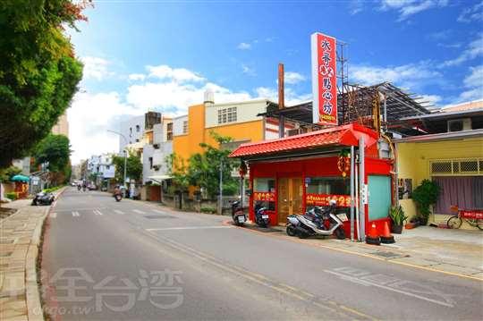 新竹美食餐廳‧水哥港式點心坊