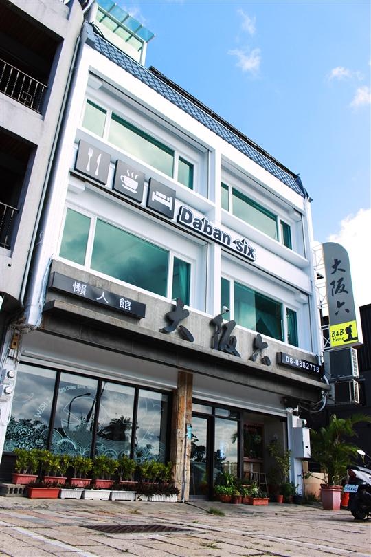墾丁民宿~墾丁大阪六民宿