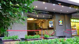 金輝飯店休閒會館